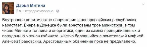 mitina_darya