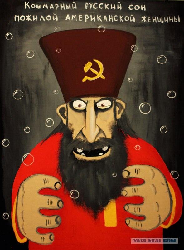 О российском ыкзпердном сообществе, паразитирующем на теме украины. Часть 1