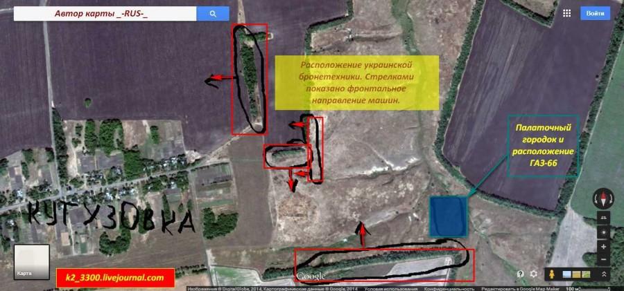 Кутузовка - укрбронетехника