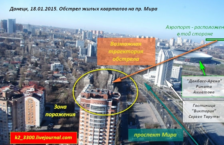 Проспект Мира Донецк 2