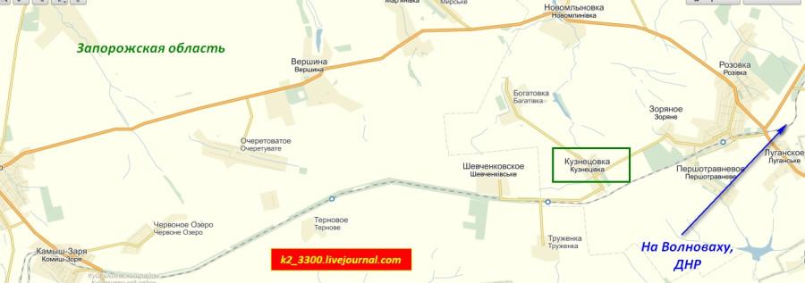Карта Камыш-Заря