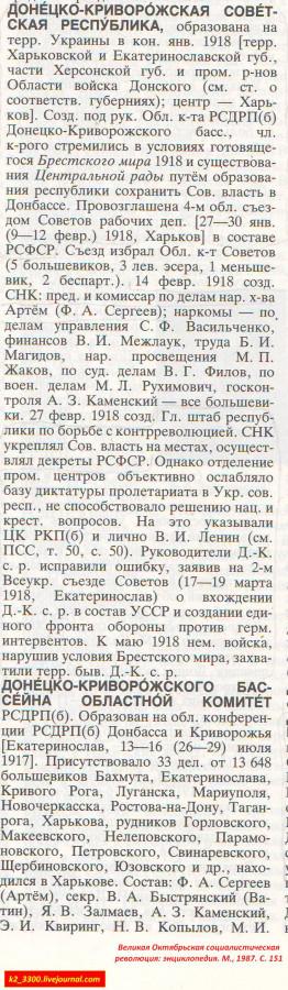 ДКР_1