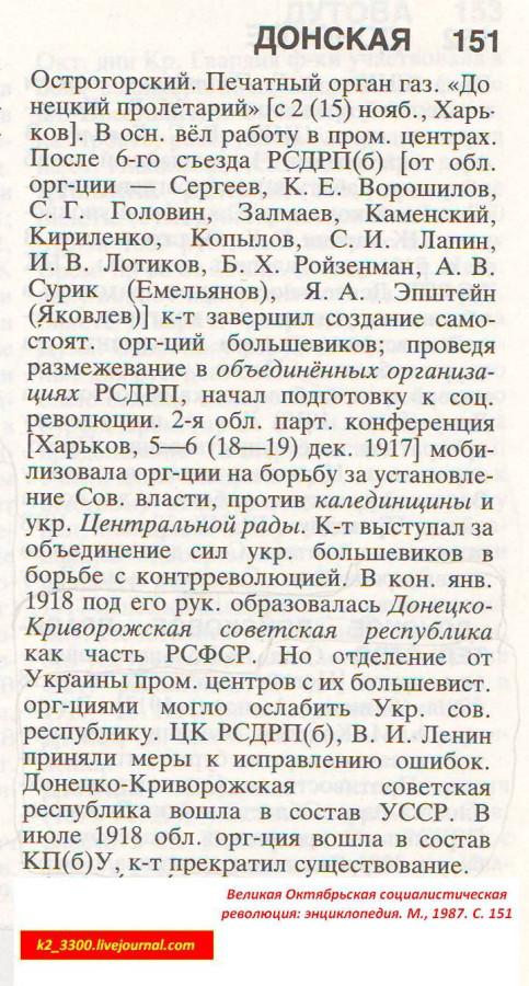ДКР_2