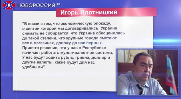 2015-02-27_165312