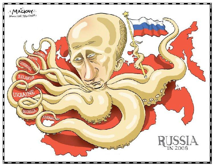 осьминог-Путин