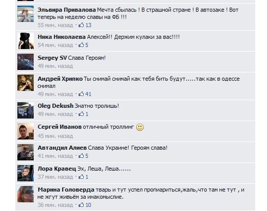 Гончаренко АА в ФБ_3