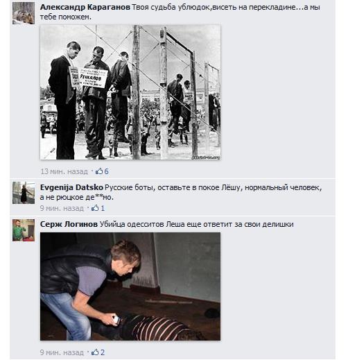 Гончаренко АА в ФБ_4