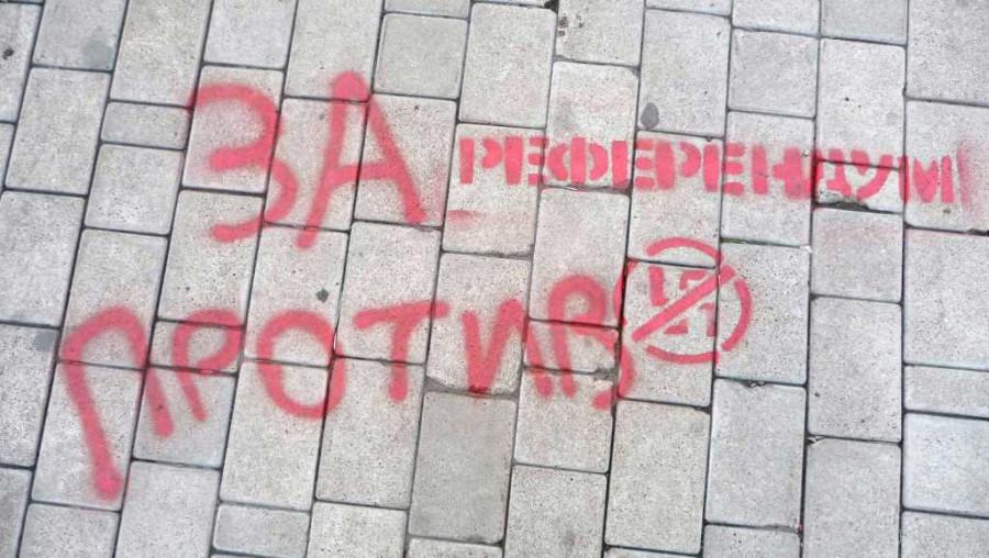1-graffiti-na-trotuare