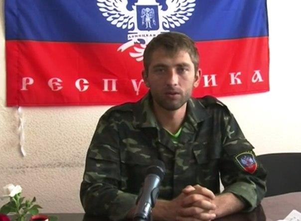 Дмитрий Гау