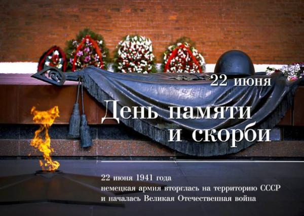 Донецк Монумент освободителям Донбасса.jpg