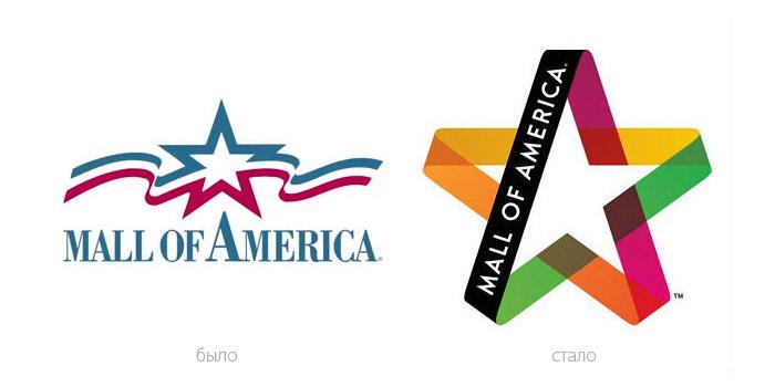 Mall_of_America_1