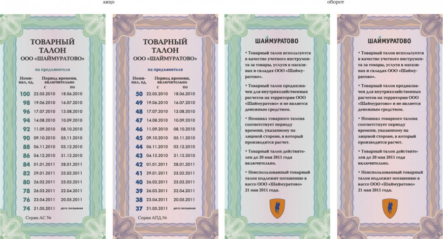Talon-Davletbaev