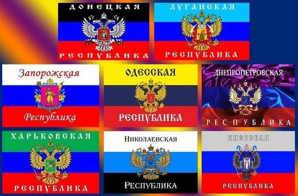 Москва продолжает разжигать насилие в Украине, поставляя сепаратистам людей и оборудование, - генсек НАТО - Цензор.НЕТ 7008