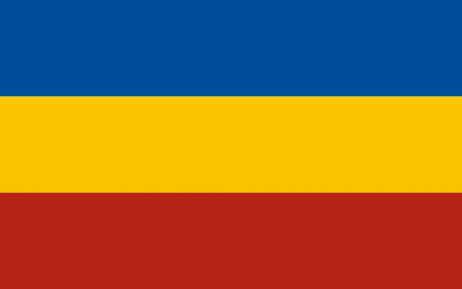 1024px-Flag_of_Don_Cossacks.svg