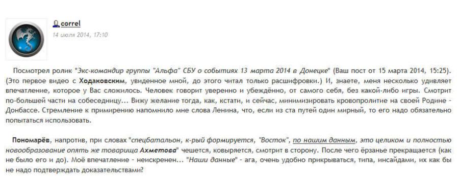 2014-07-15_085103_cr