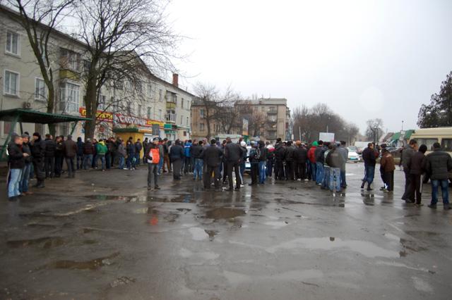 Мелитополь, 27 февраля 2014 года район ЖД вокзала
