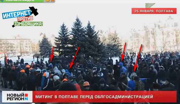 2014-02-28_071652 Полтава перед штурмом ОГА