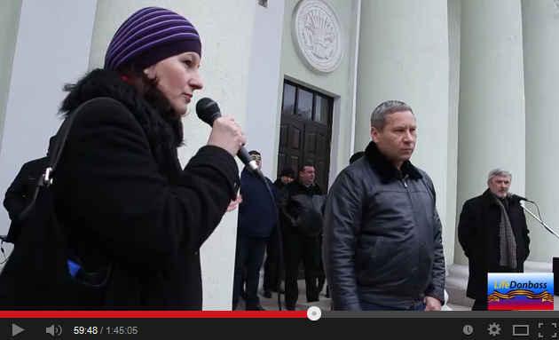 2014-03-06_045151 Жительница Харцызска и Лукьянов