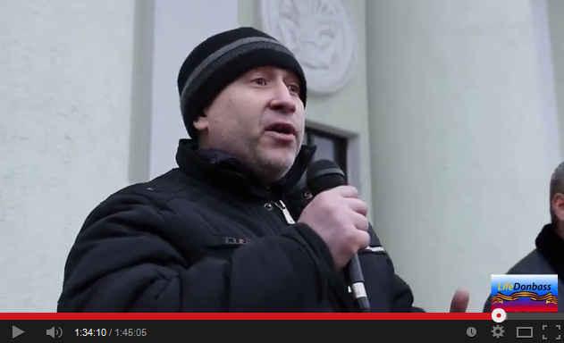2014-03-06_050839 Шевченко Сергей из Тореза