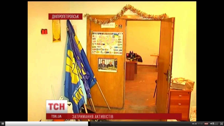 2014-02-01_170825 Свобода теракт Днепропетровск