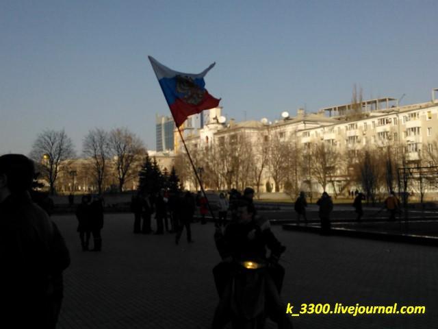 06_090314 Дон ОГА