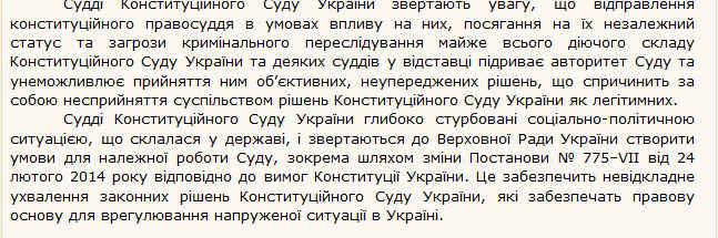 2014-03-12_153525_cr