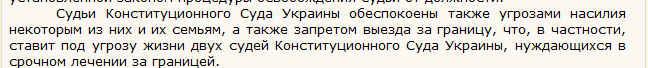 2014-03-12_154647_cr