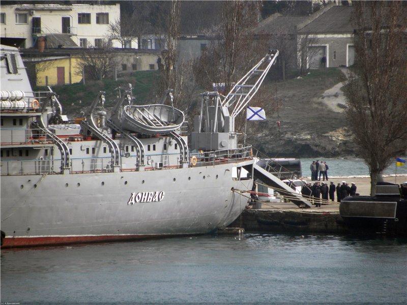 Возгорание произошло на судне «Донбасс» ВМС Украины