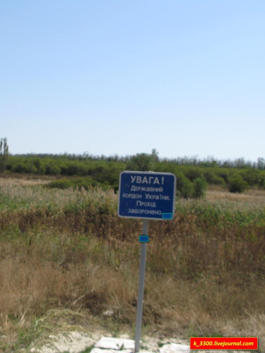 Граница 2