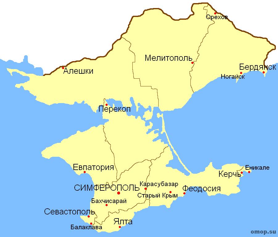 Tavricheskaya_gubernia