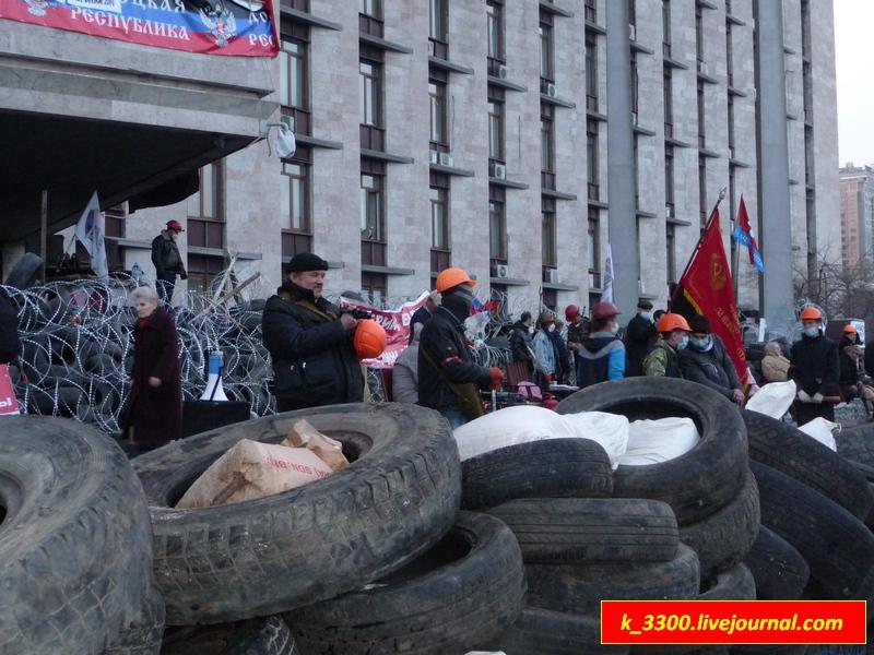 Донецкая ОГА Баррикады перед центральным входом