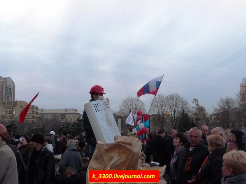 Защитник Донецкой ОГА