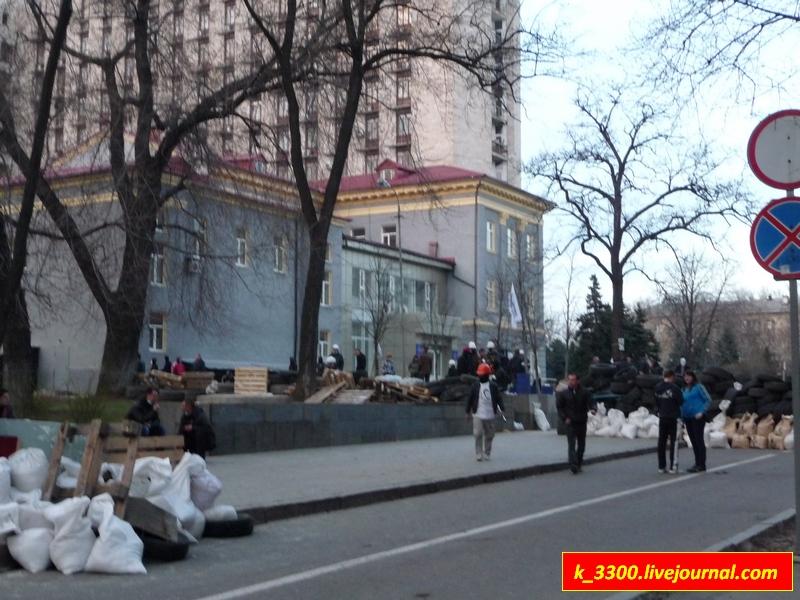 Донецкая ОГА вид с ул Университетской 2