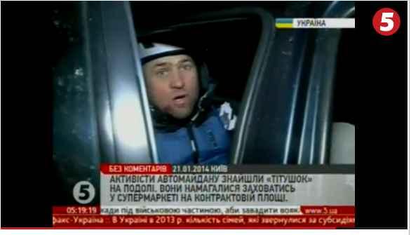 2014-01-21_0720 мск Мурло принимавшее решение по задержанию пацанов на Подоле и увезшее их на Майдан