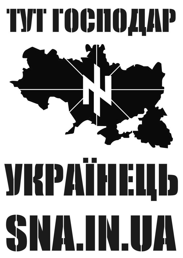 tut_gospodar