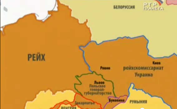 Рейхскомиссариат Украина