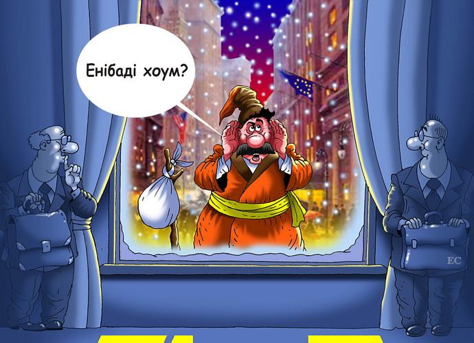 1326023792_karikatura6