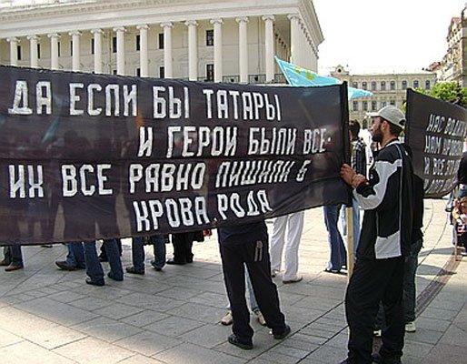 Крымские татары негодуэ