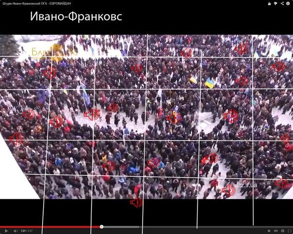 Расположение бригадиров в красных куртках перед штурмом И-A ОГА