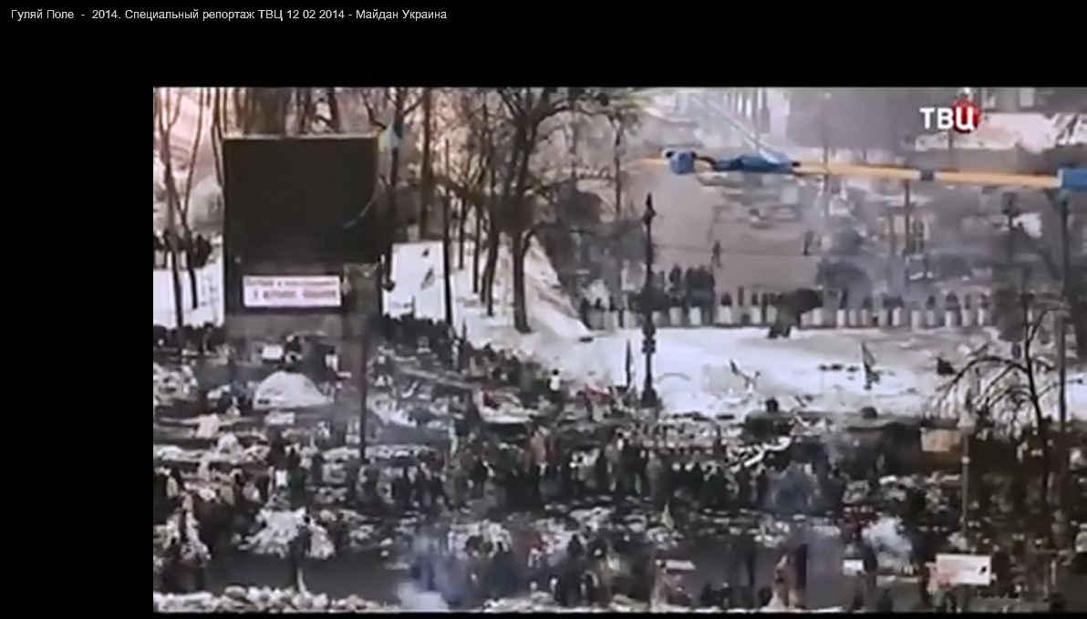 2014-02-17_154620 веб-камера 4