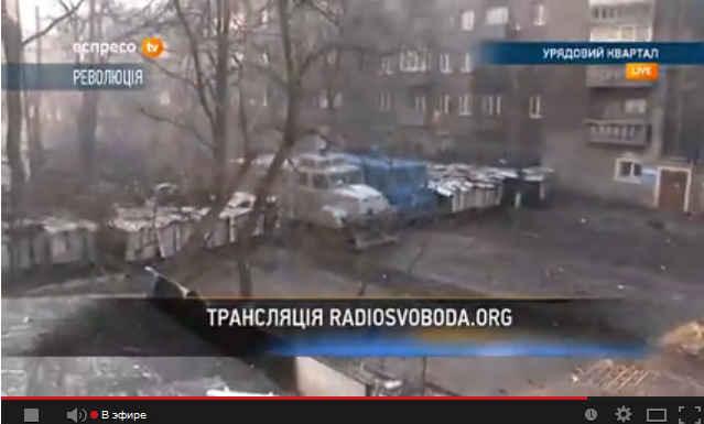 2014-02-18_175224 Водометы