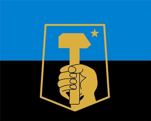 Герб города Донецка