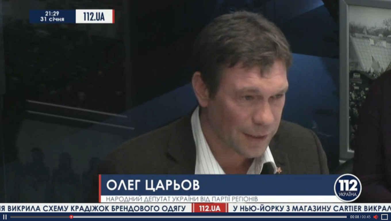 2014-02-01_085546 Царев на 112 канале