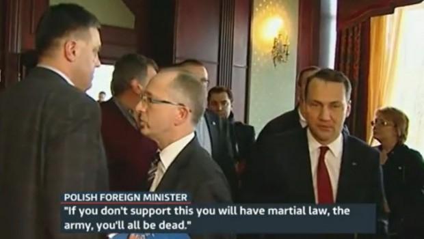 Польский министр