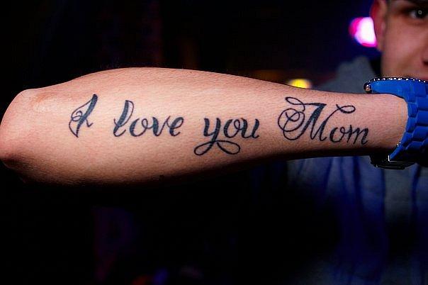 Про маму для тату