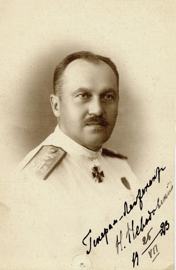 Николай Дмитриевич Невоодовский. 1923 г.