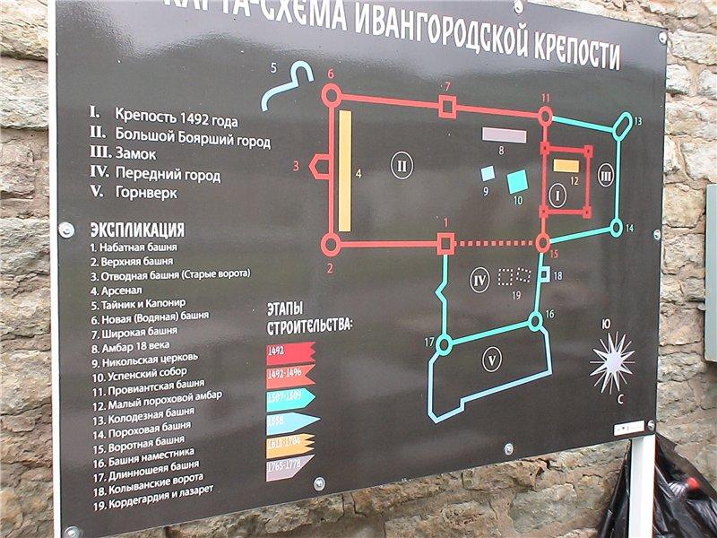 Вход в крепость между башнями № 1 и 17. На первом фото - башня № 17. Река огибает стены от № 5 мимо 6, 7, 11 и до  13 и 14.