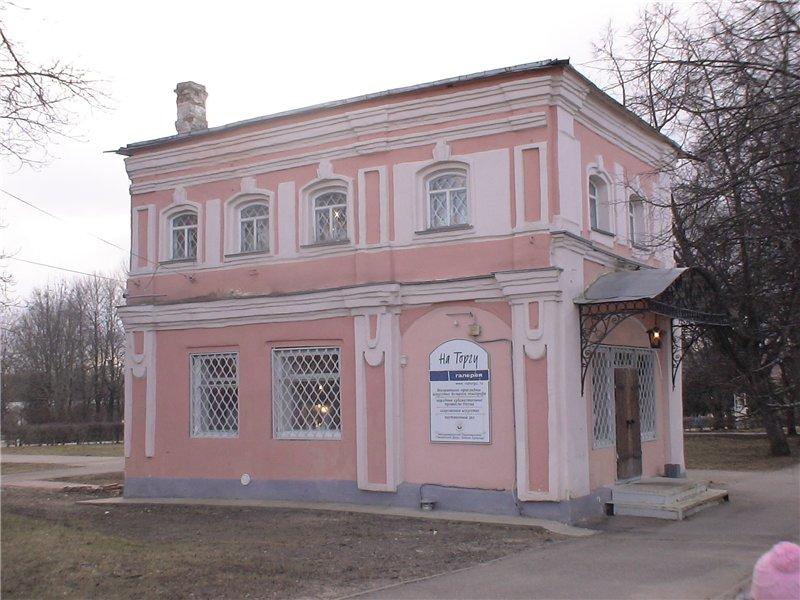 Фрагмент торговых рядов. 19 век.