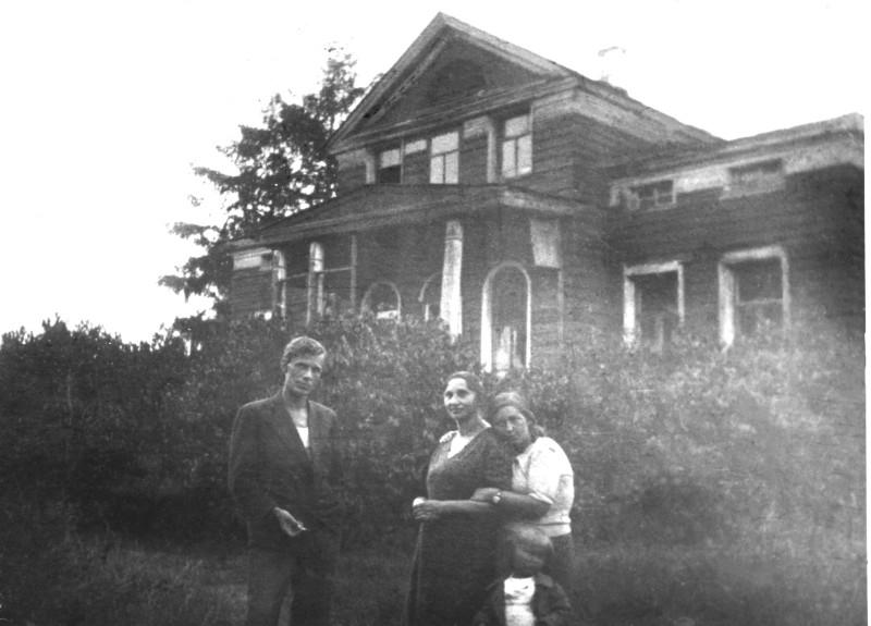 Усадьба Новинки. 1936 год.