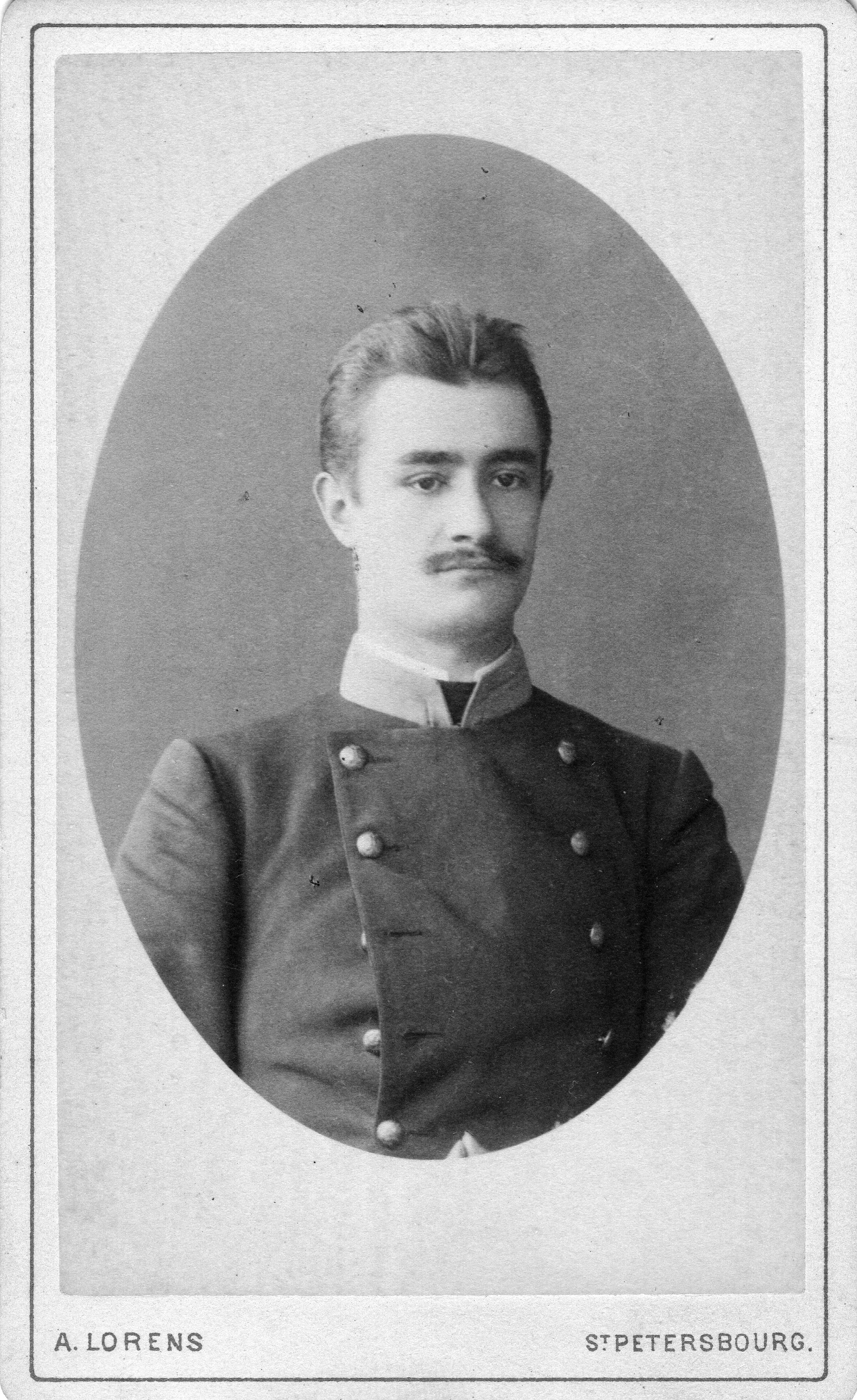 Николай Николаевич Афонасьев (1867-1937).